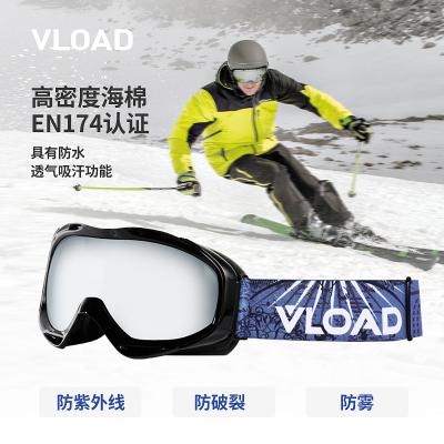 双层大视野滑雪镜透气防雾护目镜成人男女款防风镜可卡近视镜 V-9