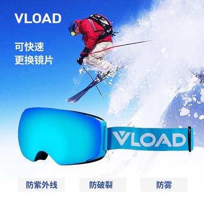 双层超级防雾滑雪镜 男女大球面滑雪眼镜 可卡近视可换镜片 v-88