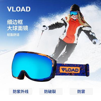 双层超级防雾滑雪镜 男女大球面滑雪眼镜 可卡近视可换镜片 V-90