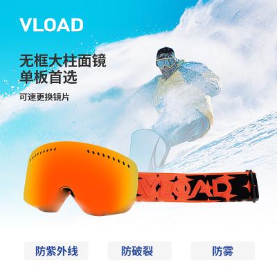 亲子款大柱面双层防雾滑雪眼镜卡近视专业滑雪眼镜 V-91