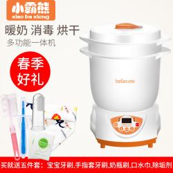 小霸熊 暖奶消毒器 HB305