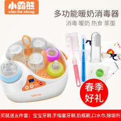 小霸熊 暖奶消毒器 HB312E