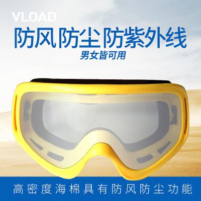 新款越野头盔风镜 摩托车防风镜 滑雪镜护目镜 登山眼镜 沙漠防风