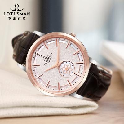 罗蒂诗蔓品牌手表正品时尚高档石英防水腕表女表511