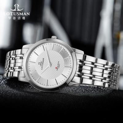 罗蒂诗蔓品牌手表正品时尚高档石英防水腕表女表769