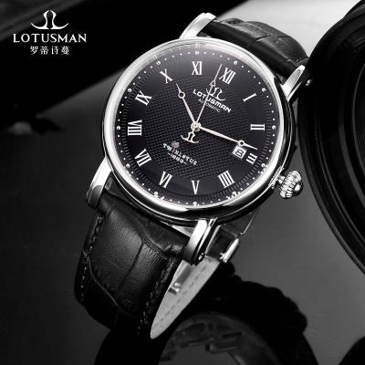 罗蒂诗蔓情侣手表一对时尚简约防水手表男女潮流手表859