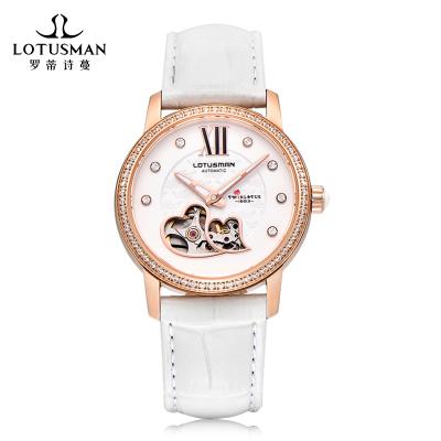 罗蒂诗蔓品牌手表正品时尚高档石英防水腕表女表866