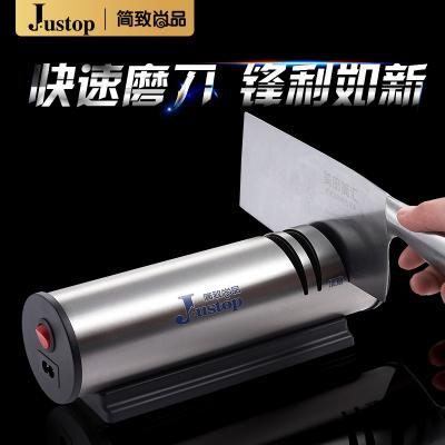 简致尚品 电动磨刀器220V