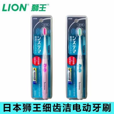 日本狮王  细齿洁净声波震动牙刷