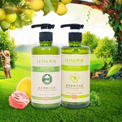 莱湤 香港进口LEISS莱湤植物酵素洗发露沐浴露婴儿孕妇可用 450ml*2