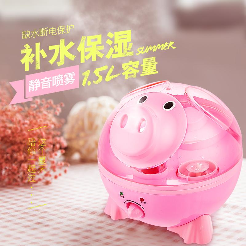 深宝 哥诺富贵猪加湿器 SB-105...