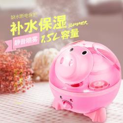 深寶 哥諾富貴豬加濕器 SB-105