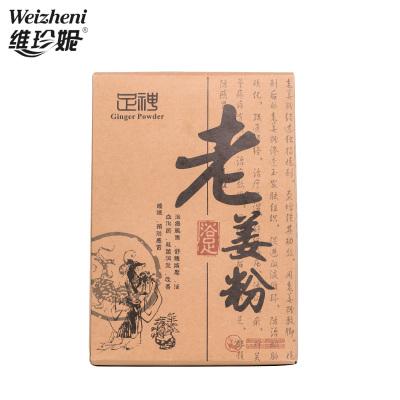 足神  足浴老姜粉2盒装/200包