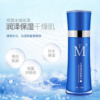 FM 沁透滋润能量水