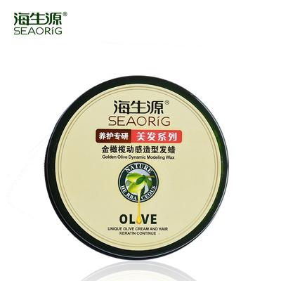 海生源 金橄榄动感造型发蜡