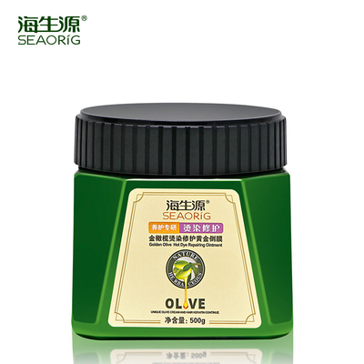海生源 金橄榄烫染修护黄金倒膜