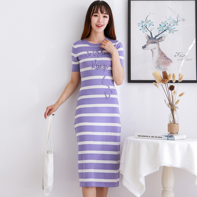 BLISS VALLY 针织横纹字母裙 SMX1103