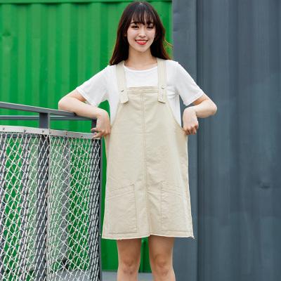 BLISS VALLY 背带裙套装 A0991