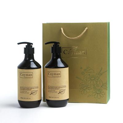 香滴儿 欧洲有机茶树精油滋润秀发洗护套装 卡曼系列