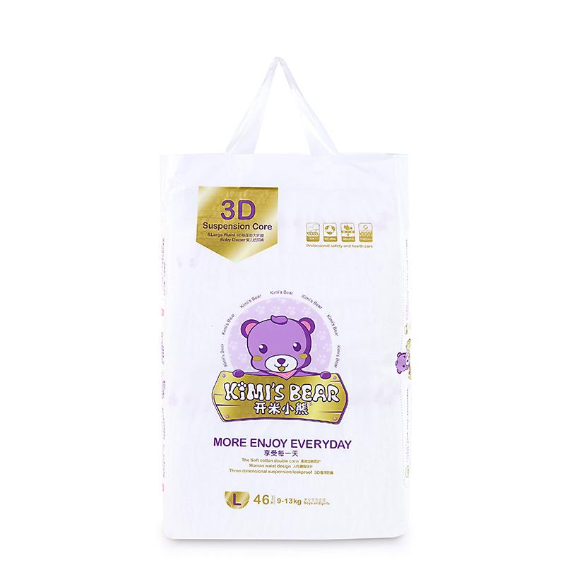 开米小熊3D纸尿裤-
