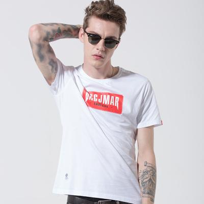bagjmar 男装短袖 B3-88014