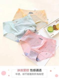 纤本娜 冰丝内裤女无痕一片式无边薄款三角裤女士透气性感夏季F7515