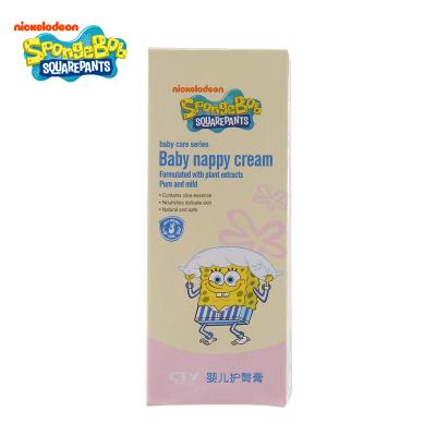 海绵宝宝 婴儿护臀膏35G HMYE012
