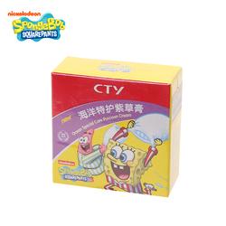 海绵宝宝 海洋特护紫草膏35g HMET159
