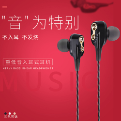 迈得好T11重低音双动圈耳机线控耳机入耳式手机通用有线运动耳机