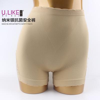 尤莱儿 纳米银抗菌安全内裤