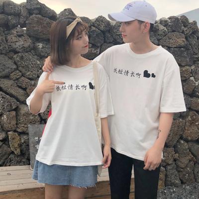 连连兔 ins超火的上衣潮人情侣装韩版抖音同款爱心男女学生短袖T恤夏