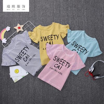 2018夏季新款女童棉质短袖T恤 太阳花字母短袖 简约时尚T恤短袖衫