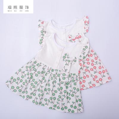 一熙一哥 夏季小清新婴幼童碎花连衣裙 甜美风女童蓬蓬裙现货代销