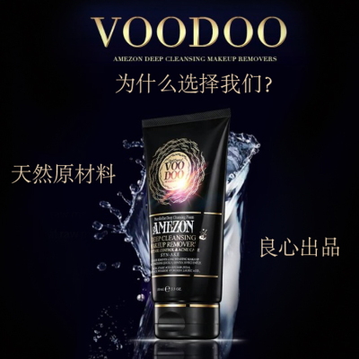 VOODOO蛇毒洗面奶100ml(有品牌授权书)