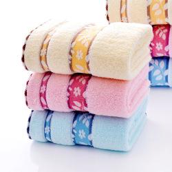 家辰氏025纯棉毛巾32股提花 3条组合装