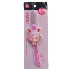 XR 日本进口折叠修眉刀 X5307