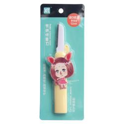 XR 日本进口收纳修眉刀X5308