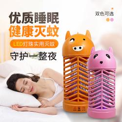 易龍MT-808  居家室內滅蚊燈LED(小豬、小熊、熊貓)