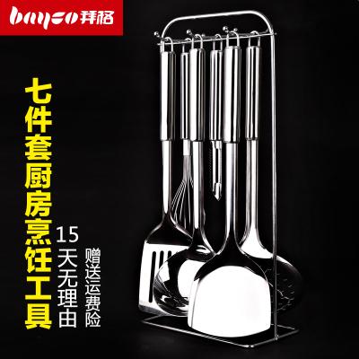 拜格(BAYCO)不锈钢厨具七件套装炒铲子汤勺漏勺煎铲打蛋器削皮刀锅铲BC3506