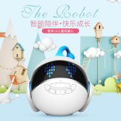 智伴 儿童智能机器人