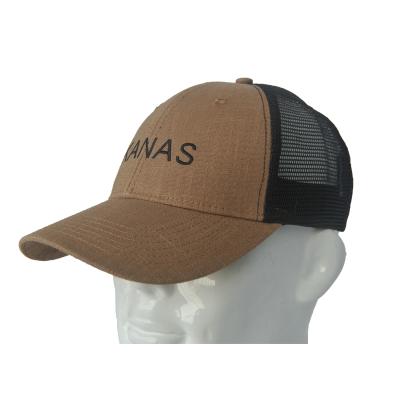 客纳斯 Kanas 全麻+网料帽 K18007