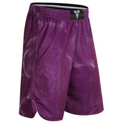 酷动派 篮球运动裤 153