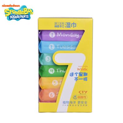 海绵宝宝 绵柔手口湿巾(七彩装)7包*8片 HMYE056