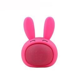 可爱无线蓝牙音箱 yx053