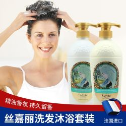 丝嘉丽法国葡萄籽茶树清爽控油洗发沐浴露套组750ML*2