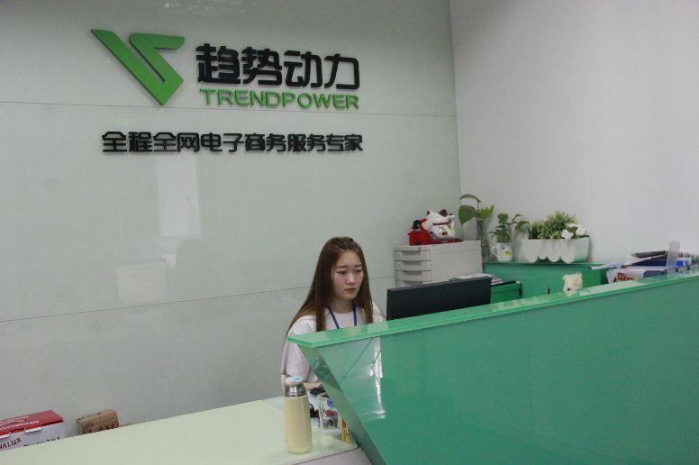 汪振俊:多商网分销商突破30万,未来将继续服务好卖家群体
