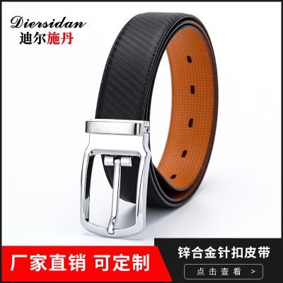 迪尔施丹 锌合金针扣皮带 DA3-C08