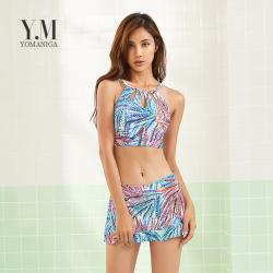 YOMANIGA 性感吊带沙滩温泉分体裙装泳衣套装 SW18009