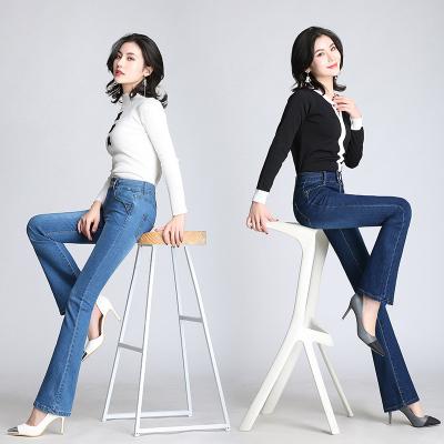 依赖 2018最新款时尚修身喇叭牛仔裤 902