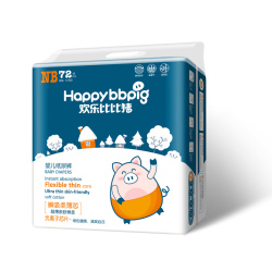 欢乐比比猪乐动柔薄系列 婴儿纸尿裤NB码